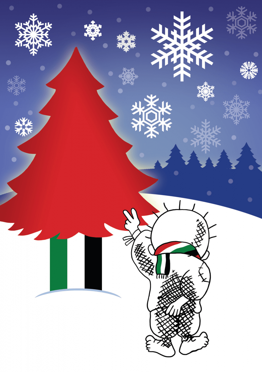 Charities abuse christmas to demonise israel christian middle the uk palestinian solidarity campaign psc is selling a christmas card with palestinian symbols synthesized with classic christmas imagery biocorpaavc