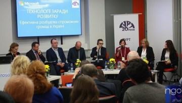 Технології заради розвитку: ефективна розбудова спроможних громад в Україні