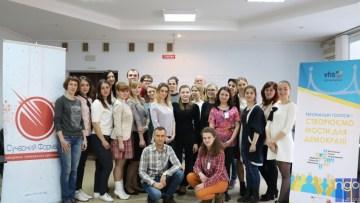 3-D школа у Житомирі успішно стартувала