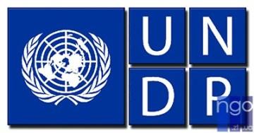 ПРООН оголошує грантовий конкурс для НУО та громад-партнерів з Житомирської області