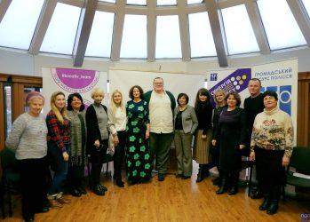 Масштабне дослідження дискримінованих груп провели на Житомирщині громадські організації
