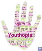 Youthopia 2019. Табір для активістів/ок в Берліні