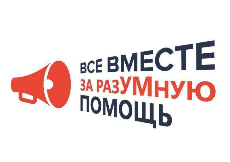 Подписана Декларация о прозрачности