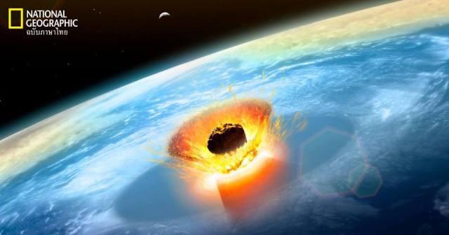 อุกกาบาตทำลายล้างไดโนเสาร์, ไดโนเสาร์สูญพันธุ์