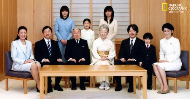 ราชวงศ์ญี่ปุ่น