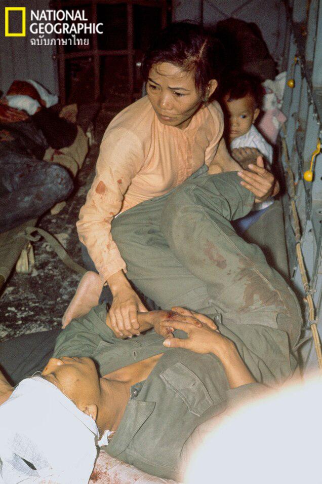 ทหารบาดเจ็บ, ทหารเวียดนาม