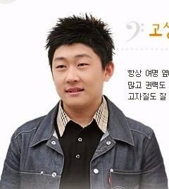 phimnet-net_nguong-cua-cuoc-doi-vietsub-kim-bum-sharp-2_theboyfriendsbfcopy1