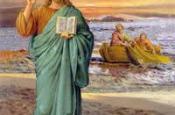 Hát Chuỗi Mân Côi 5 Sự Thương – Mầu nhiệm thứ nhất