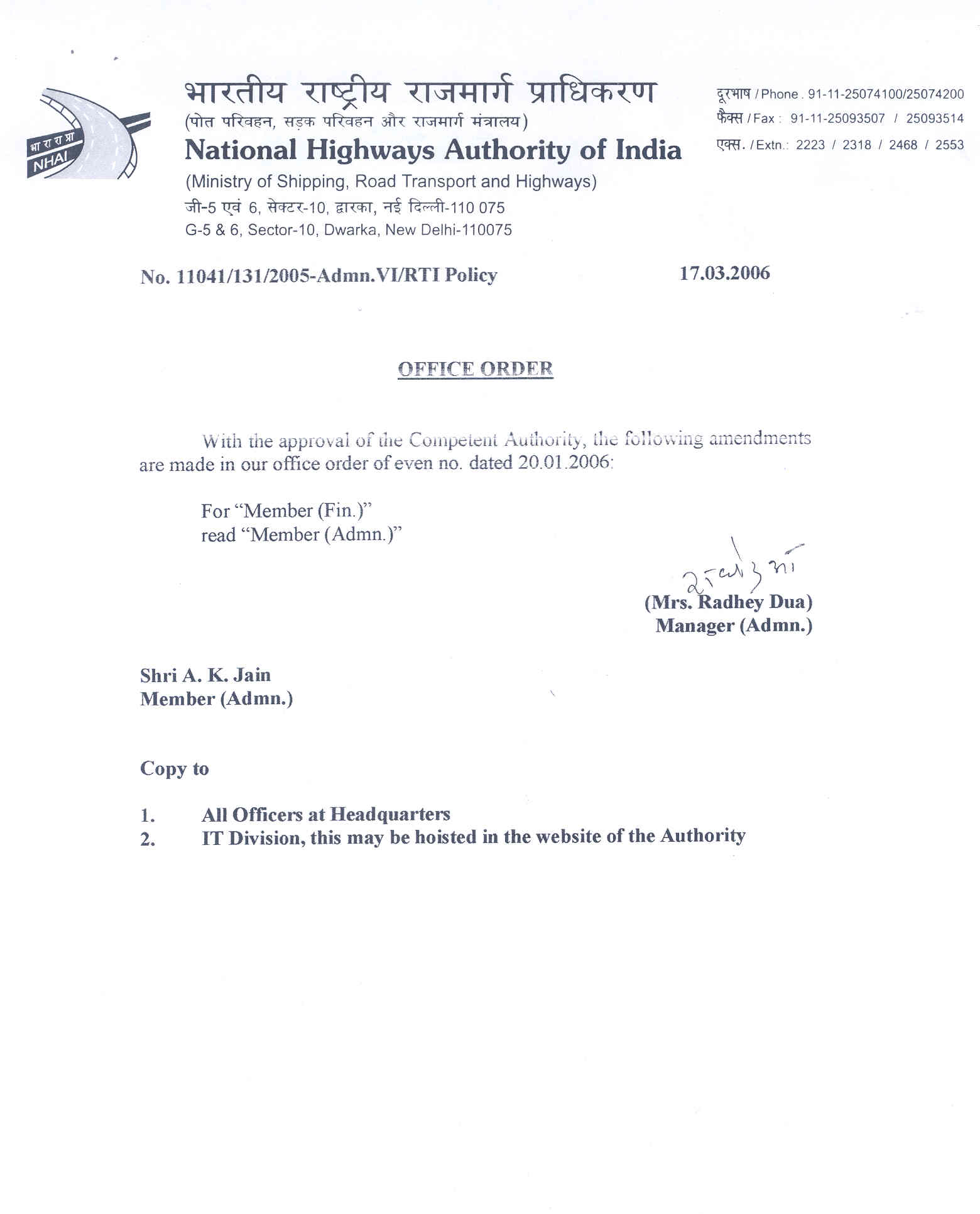 Doc768994 Sample Noc Letter Sample No Objection Letter – Certificate of Authority Sample