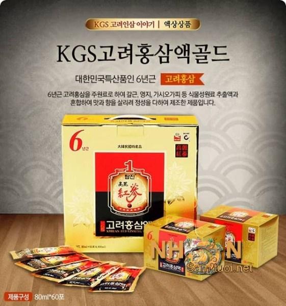 Nước hồng sâm Hàn Quốc 6 năm tuổi Gold KGS hộp 60 gói x 80ml