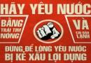 """Mưu đồ xảo quyệt của """"diễn biến hòa bình"""" ở Việt Nam hiện nay"""