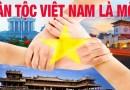 Đoàn kết, hòa hợp dân tộc là chủ trương chiến lược của Đảng và Nhà nước Việt Nam