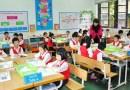 Đằng sau mưu đồ phủ nhận thành tựu của nền giáo dục Việt Nam của Hồn Nhiên