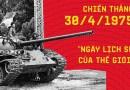 Bác bỏ luận điệu phủ nhận giá trị ngày thống nhất đất nước 30-4-1975 của Nguyên Thạch
