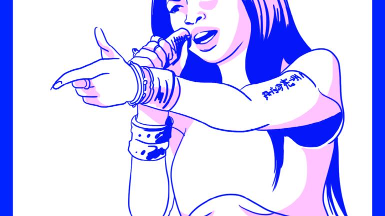 Introducing: Nicki Minaj