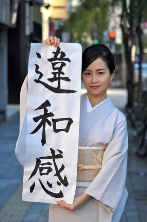 岡田ひとみおねんどお姉さん結婚...