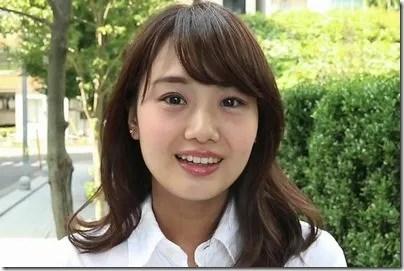 【画像】井上清華のカップや彼氏は?福岡の高校出身?