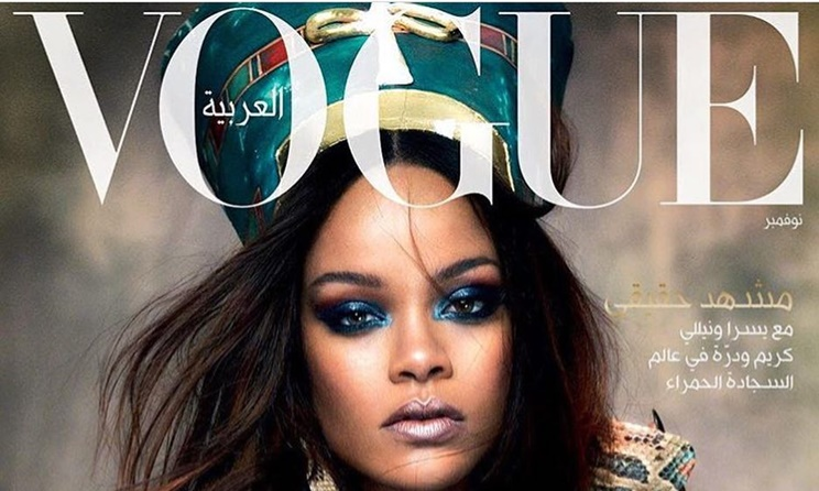 Rihanna Vogue Arabia Cover Hassan Jameel