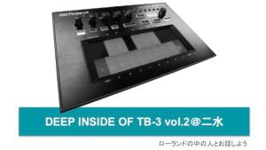 DEEP INSIDE OF TB-3 vol.2,p1