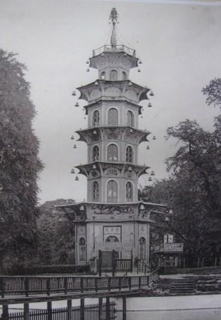 chinese pavilj 1802
