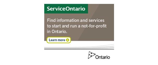 service ontario screen shot