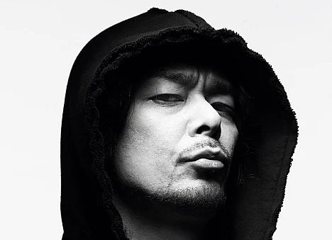 , DJ Krush to play Dublin in January