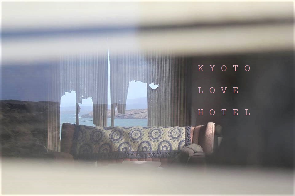 , Kyoto Love Hotel offer total immersion on debut single 'Still'