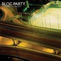 , 2007 album previews