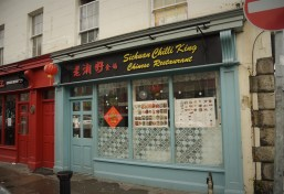 Chinese Community Parnell Street 006