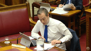 Committee for Justice Meeting Thursday 2 April 2020