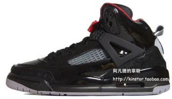 new concept 567ff 2f37a ... Air Jordan Spiz ike Black Varsity Red-Stealth. Jordan Brand has already  released two  Mens Air Jordan Spizike Black Classic Green ...