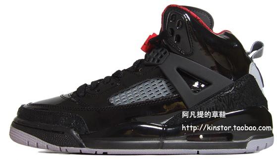 competitive price a7940 99f88 Air Jordan Spiz ike Black Varsity Red-Stealth Jordan Spizike ...