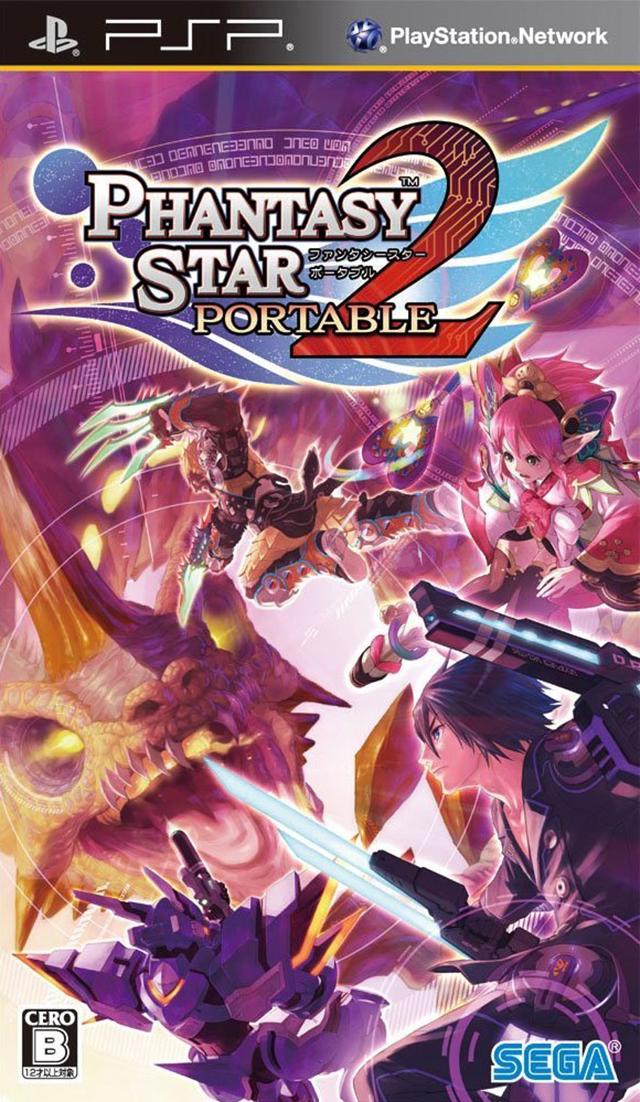 phantasy star portable 2 (usa) psp iso download