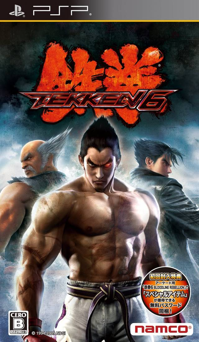Tekken 6 psp (usa) iso free download ziperto.