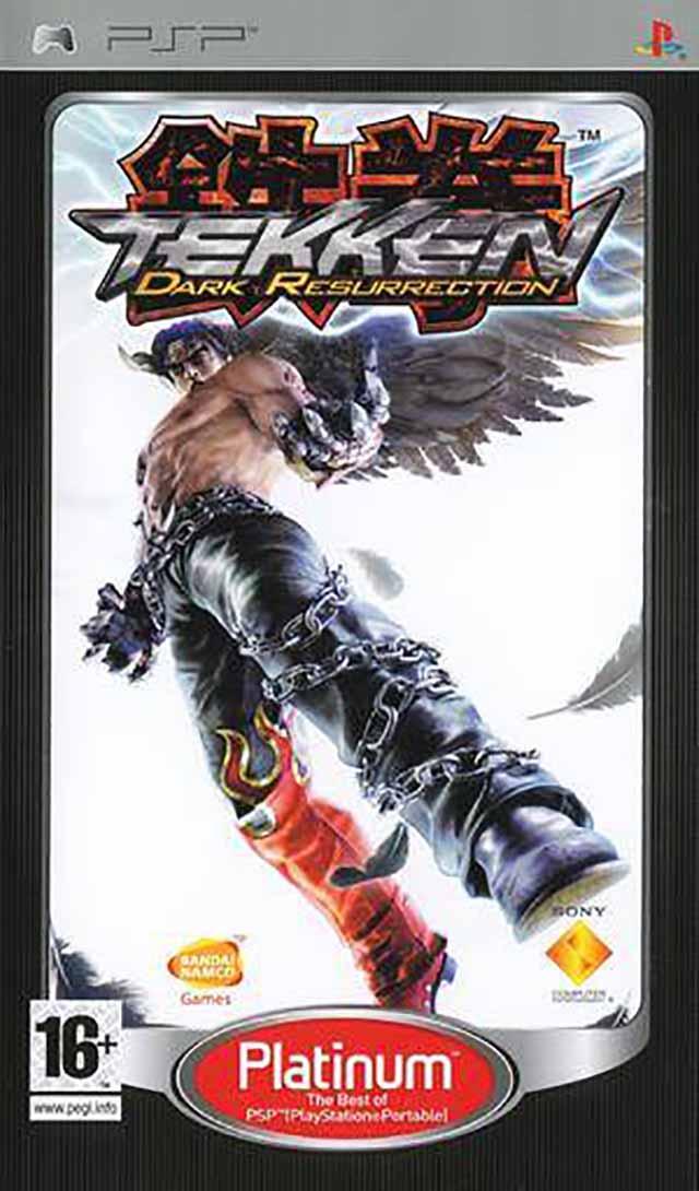 Tekken: Dark Resurrection (Korea) PSP ISO - NiceROM com