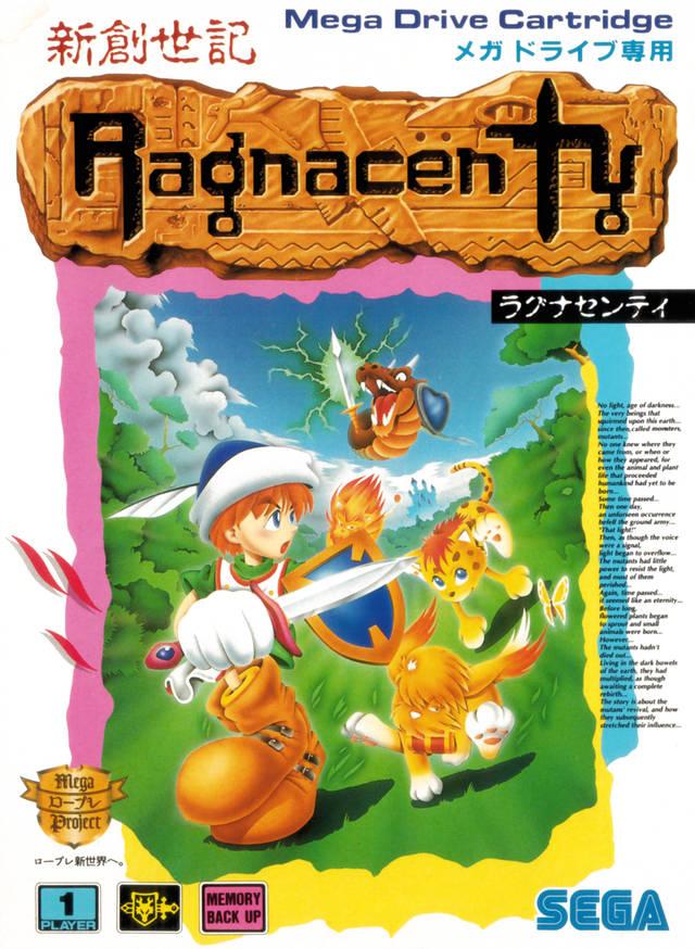 Ragnacenty (Japan) Genesis ROM - NiceROM com - Featured