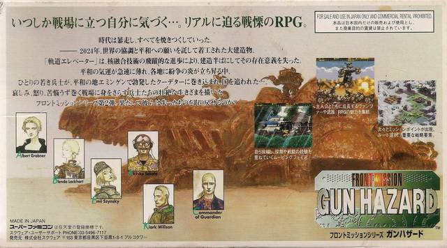 Front Mission Gun Hazard Japan Snes Rom Nicerom Com Featured Video Game Roms And Isos Game Database For Gba N64 Wii Sega Psx Psp Nes Snes 3ds Gbc And More