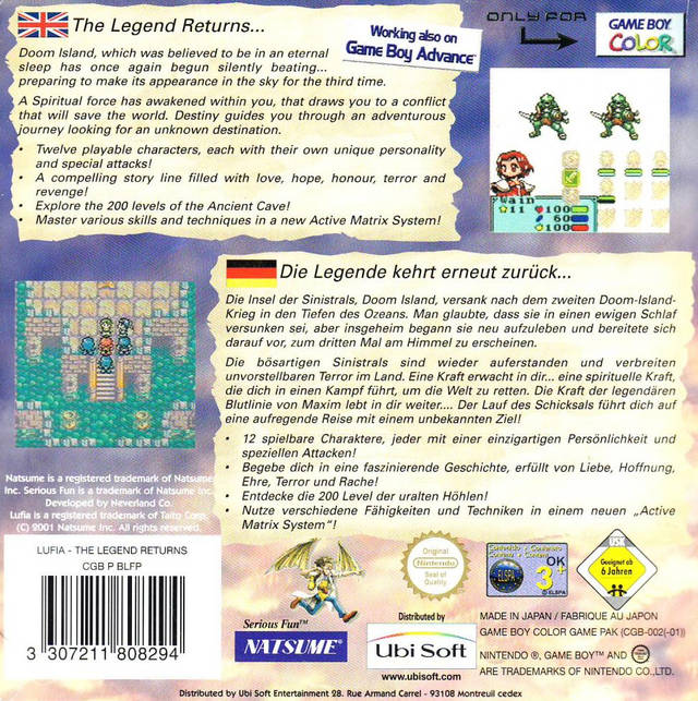 20503_back - NiceROM com - Featured Video Game ROMs and ISOs