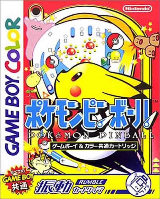 Pokemon Pinball (Japan) GBC ROM - NiceROM com - Featured
