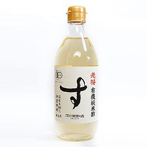 有機純米酢 老梅