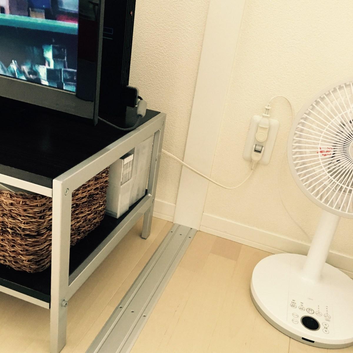 セリア  タップボックスでテレビ台の後ろのコードを収納