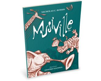cover_musiville_3d_1000