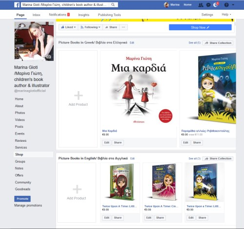 Facebook for authors | From the blog of Nicholas C. Rossis, author of science fiction, the Pearseus epic fantasy series and children's book