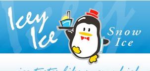icey_ice.jpg