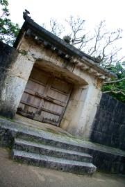 007_Shurijo Castle Park_05222013
