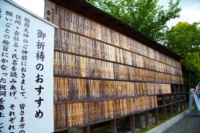 053_Inari Shrine_05022013