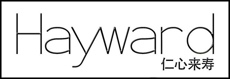 Hayward Logo - Simple