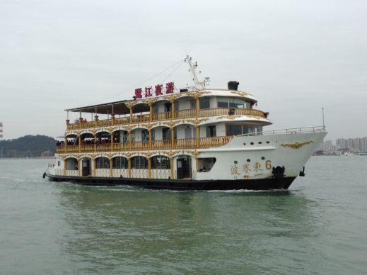 Gulangyu-Xiamen ferry, 2016