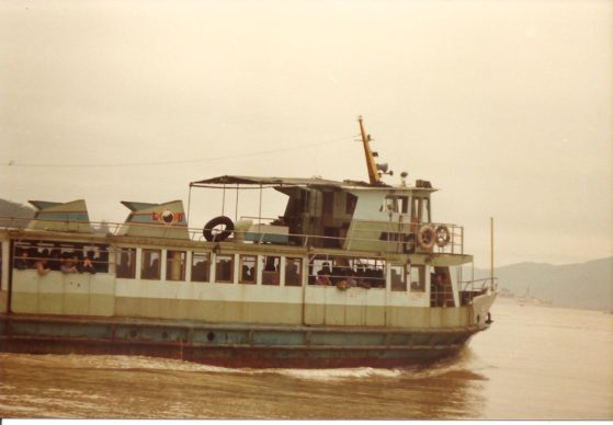 Gulangyu to Xiamen ferry, 1983
