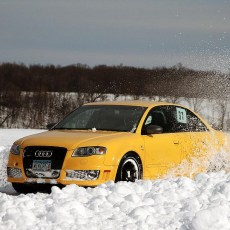 Tips to Winterize Your Audi